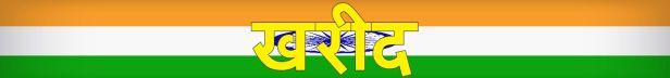 BUY FLAG INDIA